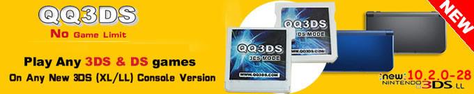 qq3ds-banner